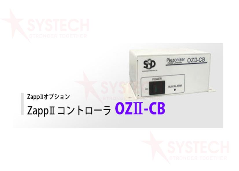 Phụ kiện khử tĩnh điện OZII-CB